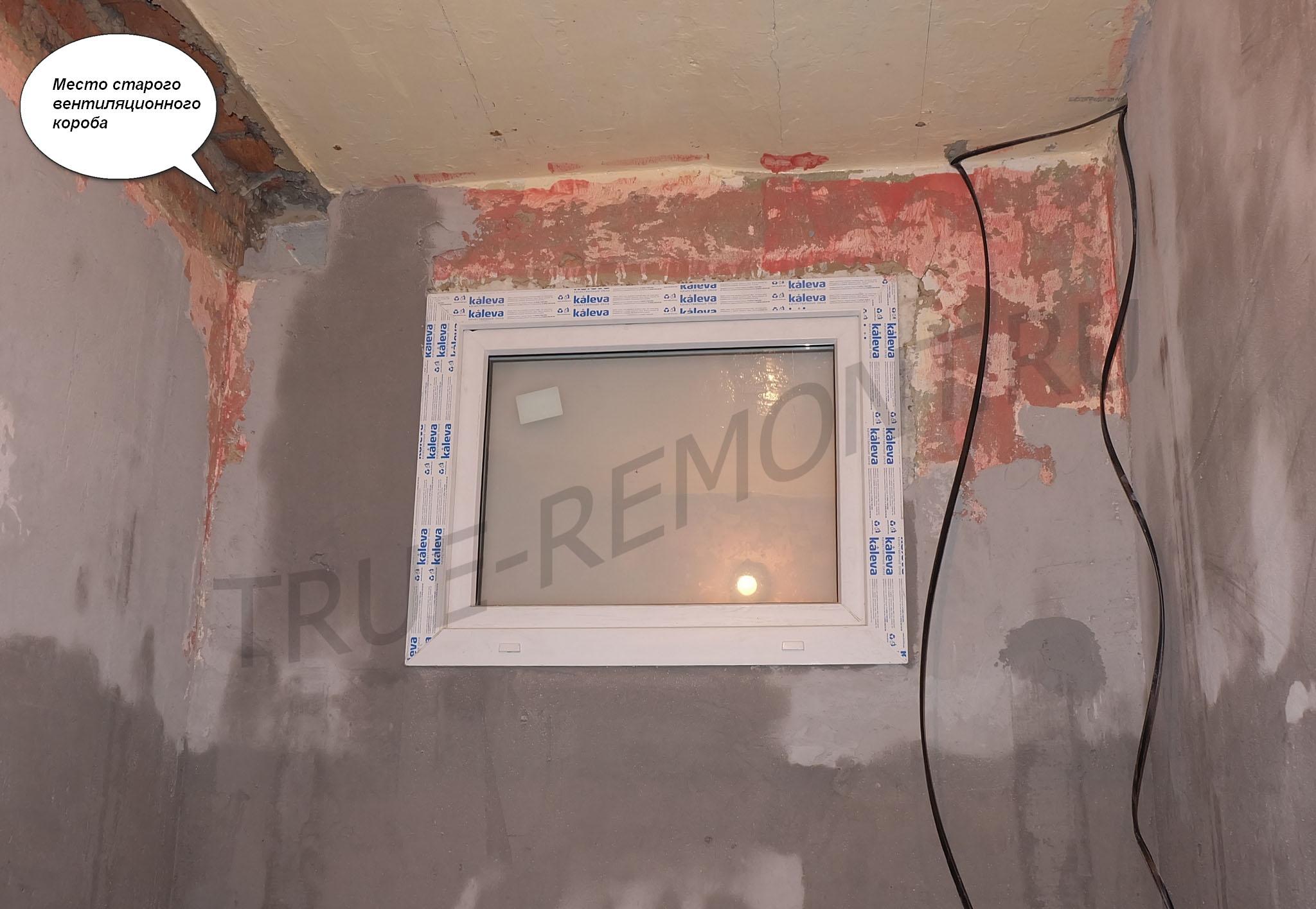 ремонт ванны в хрущёвке