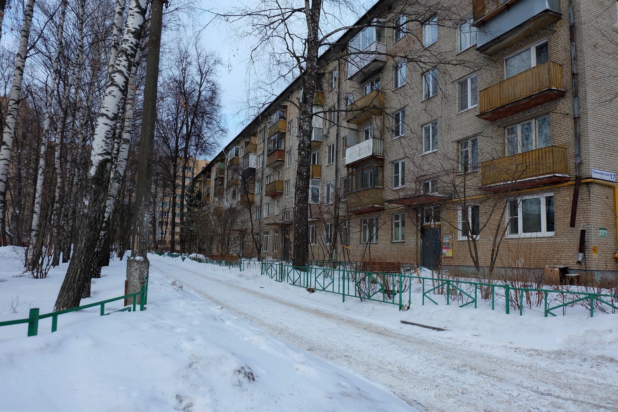 ремонт квартиры в хрущёвке