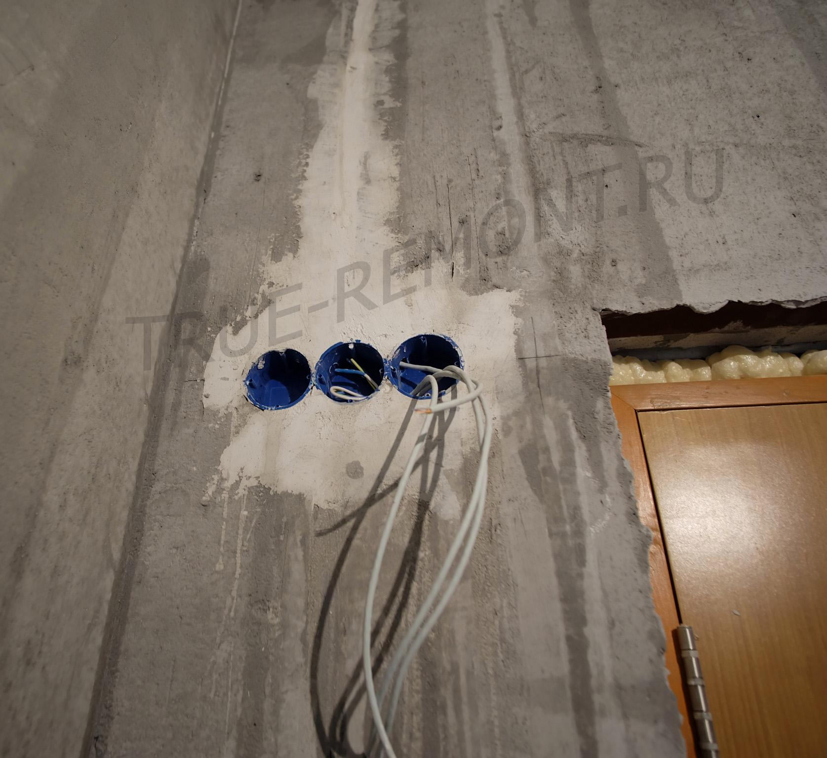 Установка подрозетников в квартире