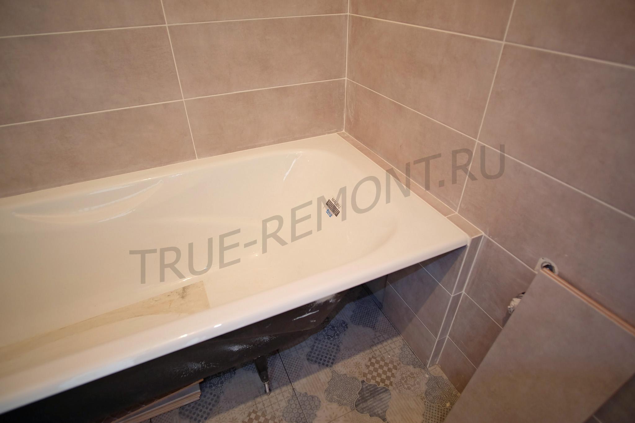 Установка ванны при ремонте квартиры