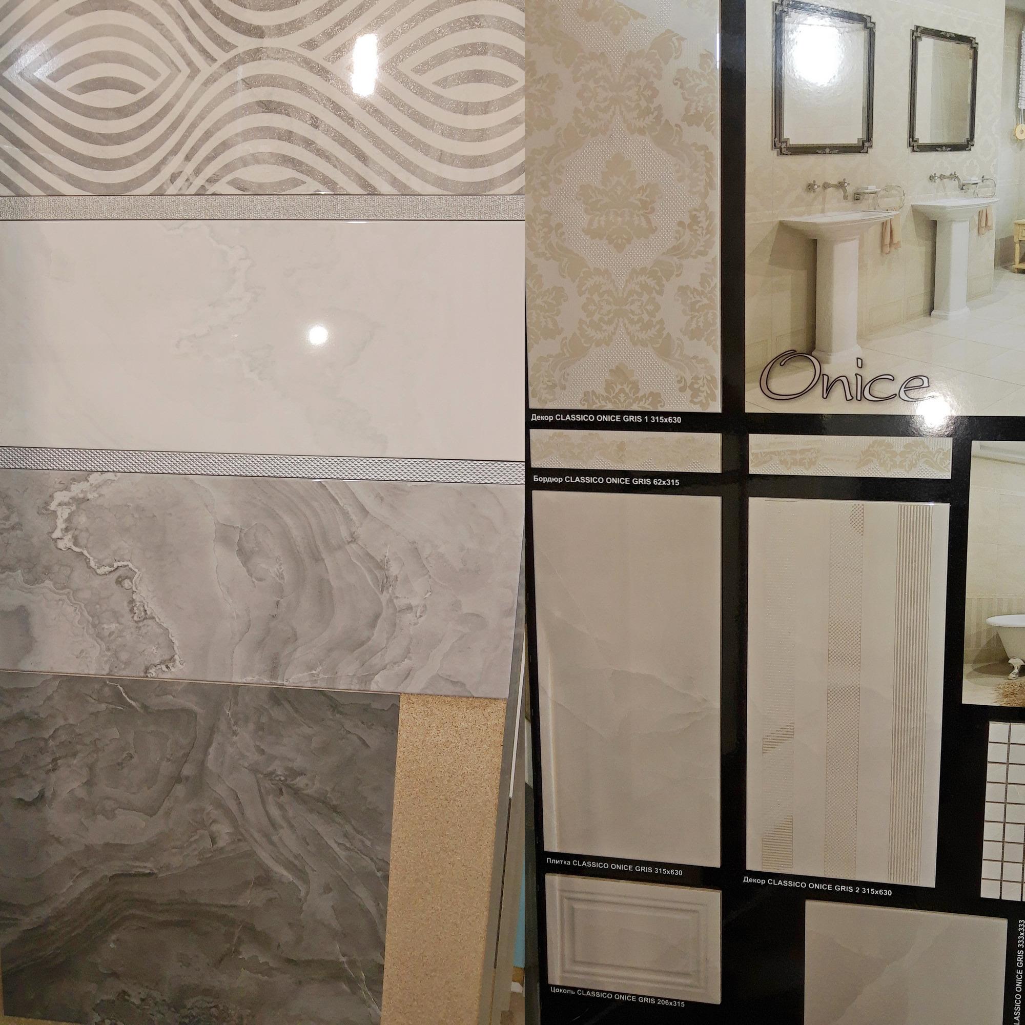 Выбор плитки для ванной и туалета