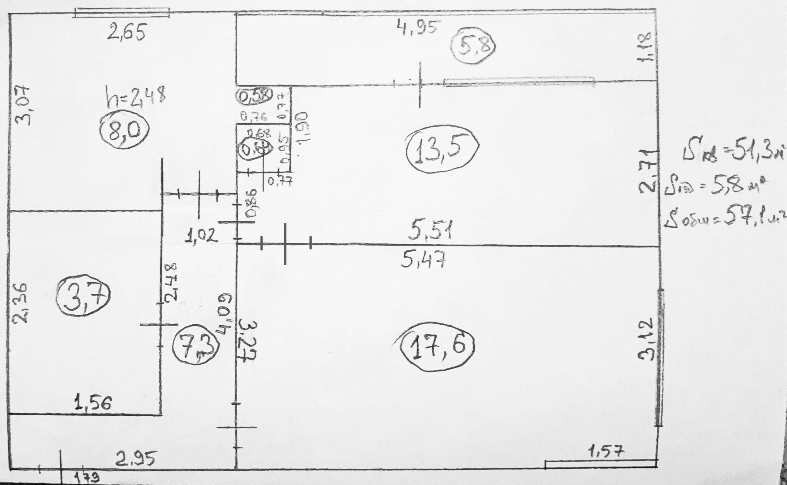 План двухкомнатной квартиры в башне Вулыха