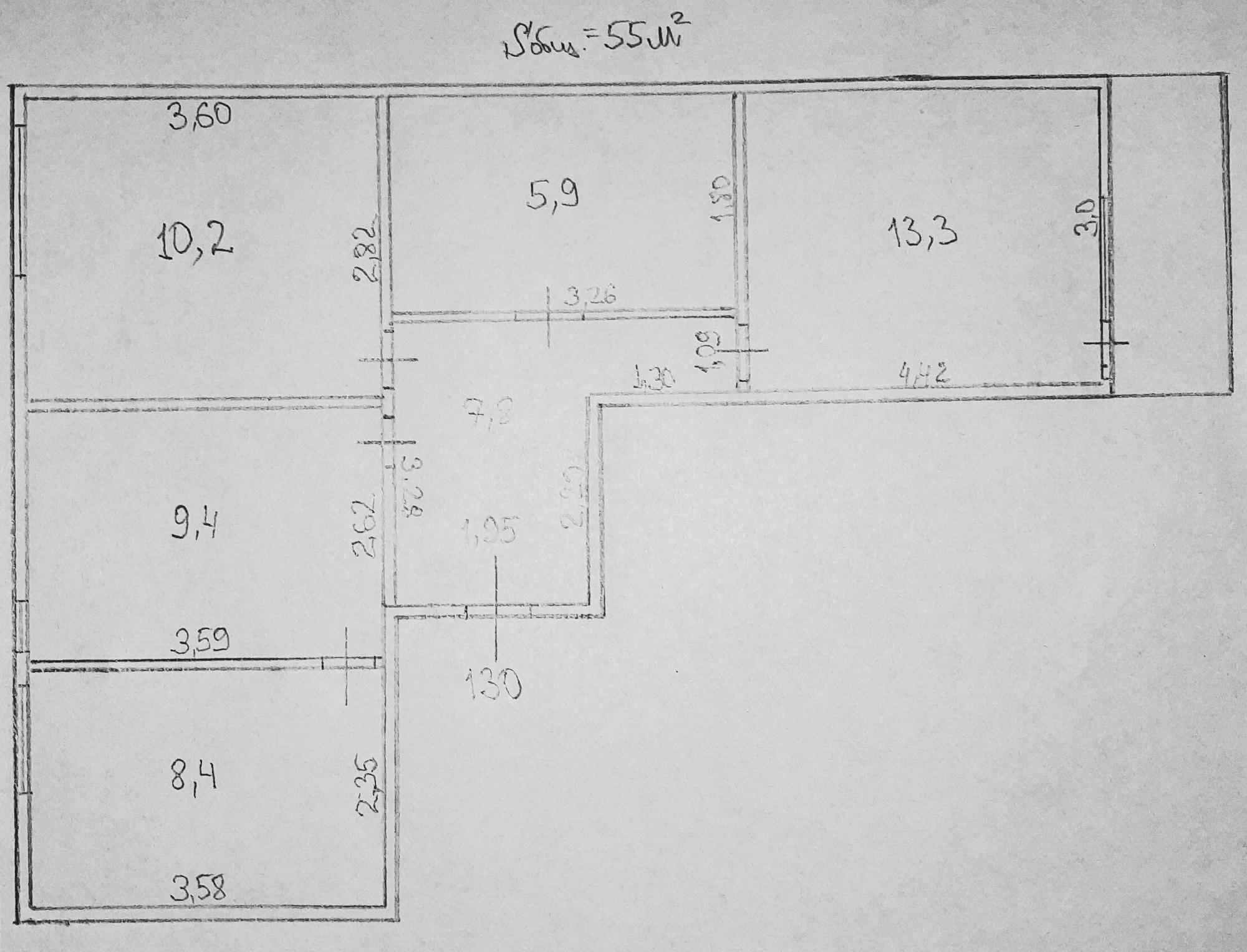 План трёхкомнатной квартиры в ЖК Красногорский