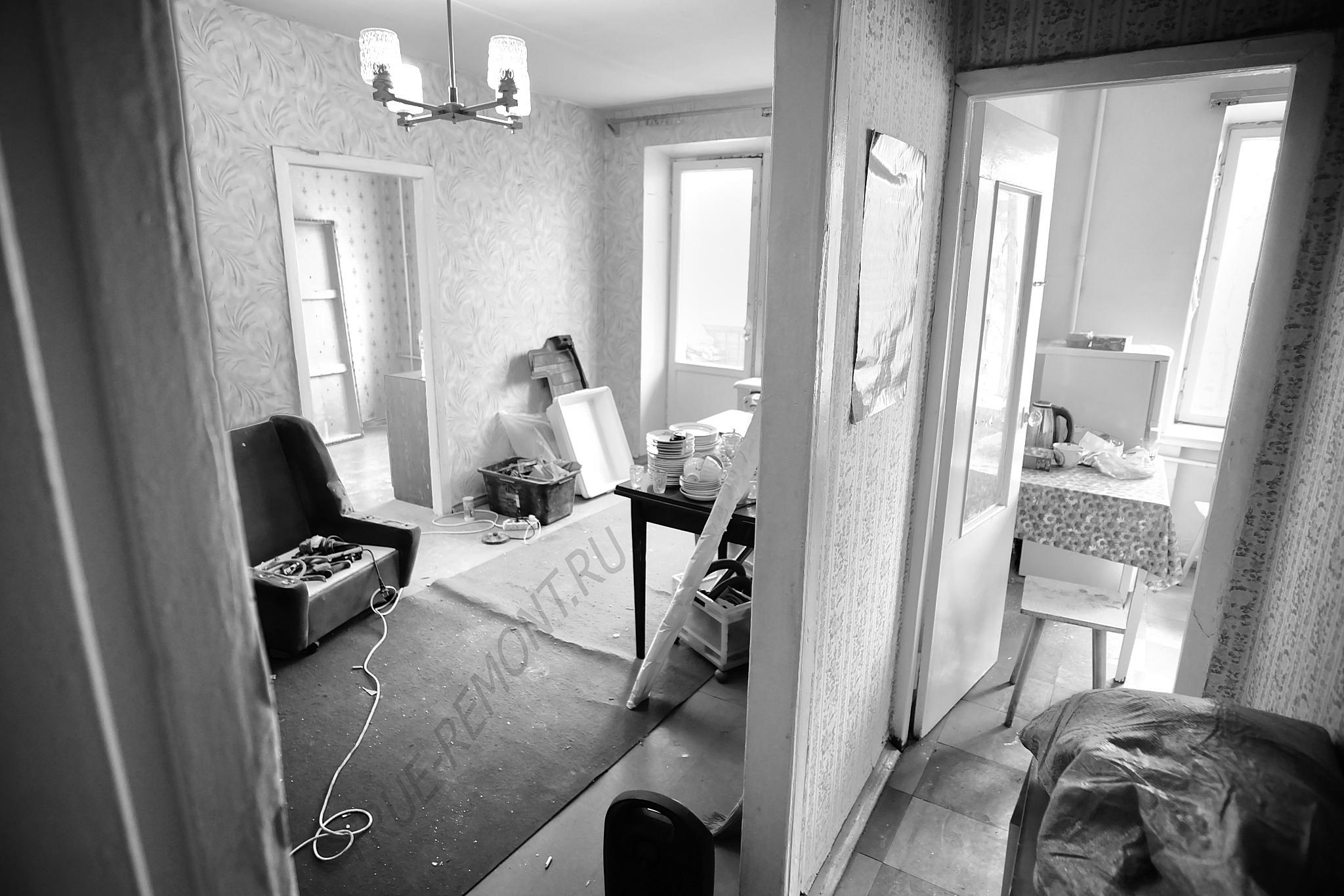 Начало ремонта в двухкомнатной квартире в хрущёвке